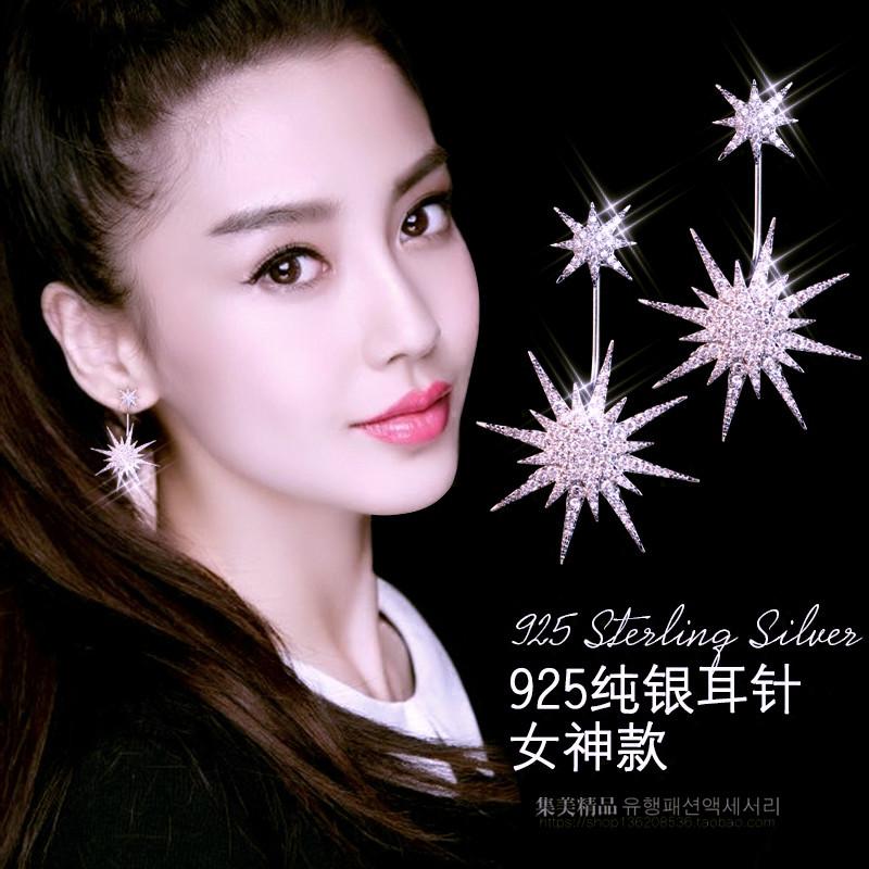 彩丽馆一闪一闪亮晶晶明星同款后挂式s925纯银防过敏耳钉女韩国气质图片