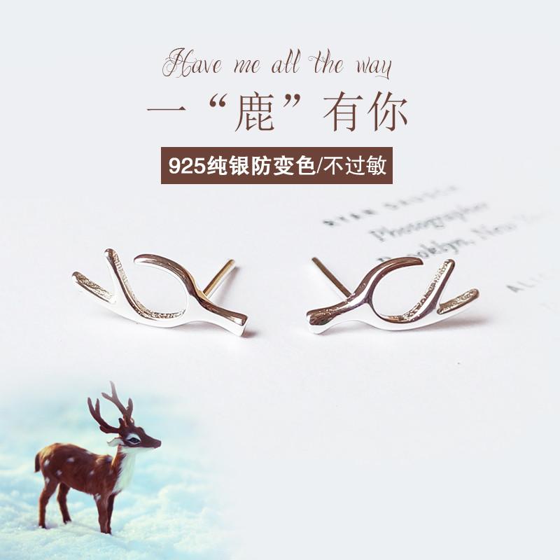 彩丽馆日韩s925纯银森系鹿角耳钉女生小清新麋鹿角驯鹿可爱甜美圣诞礼