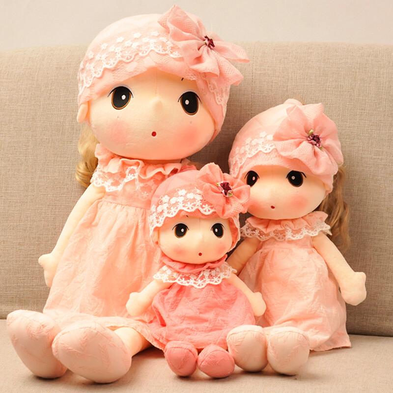 蓓蕾礼物模型菲儿布娃娃小女孩毛绒玩具公仔六一儿童节儿童之家送外贸生日搪胶玩具采购商图片