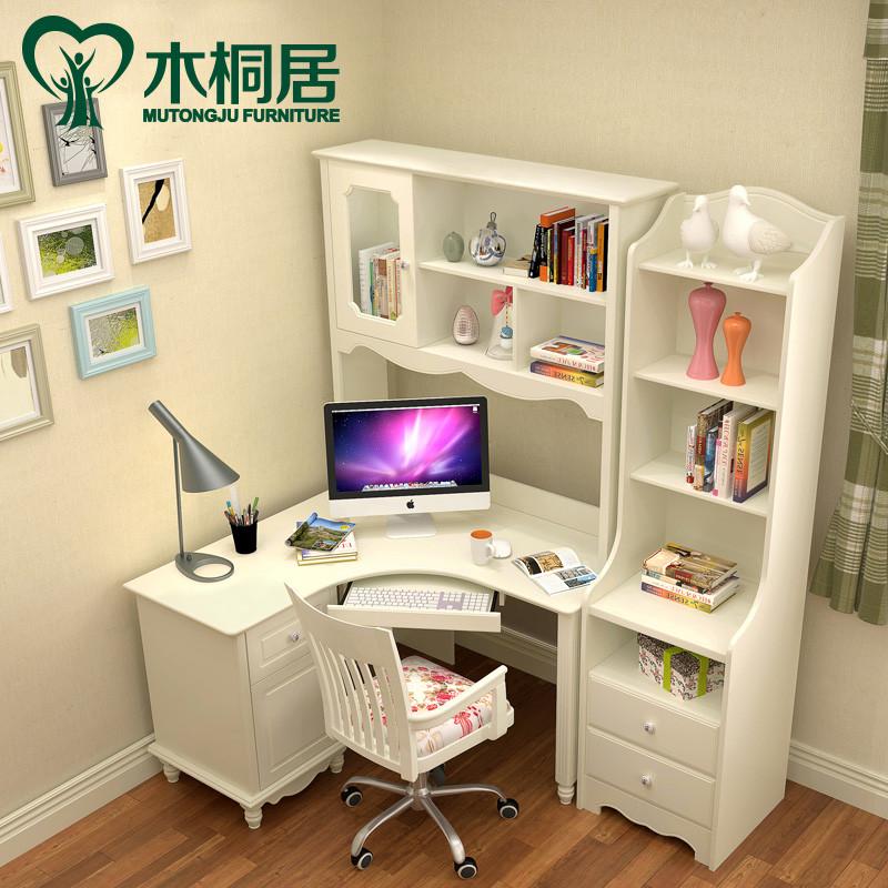 千住明簡約轉角書桌臥室書柜書架組合家用電腦桌書房白色寫字臺辦公桌