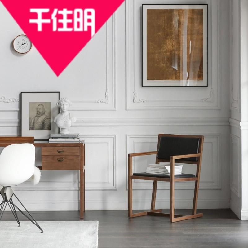 千住明乔特系列/现代黑胡桃木家具/书写者真皮扶手椅
