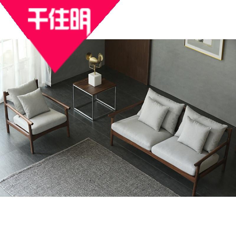 千住明传世经典/北美黑胡桃木家具/arhus沙发/扶手椅