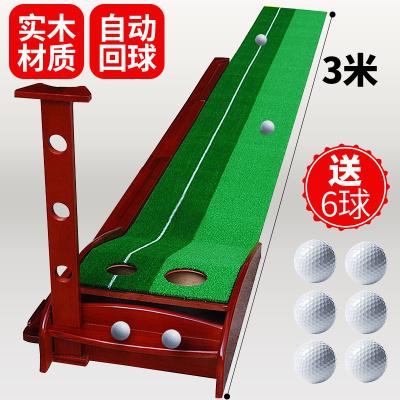 高爾夫推桿練習模擬器室內實木球道閃電客