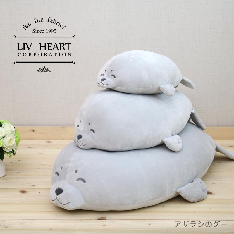 日本livheart海豹公仔毛绒玩具布娃娃玩偶大号抱枕生日礼物女生情人节