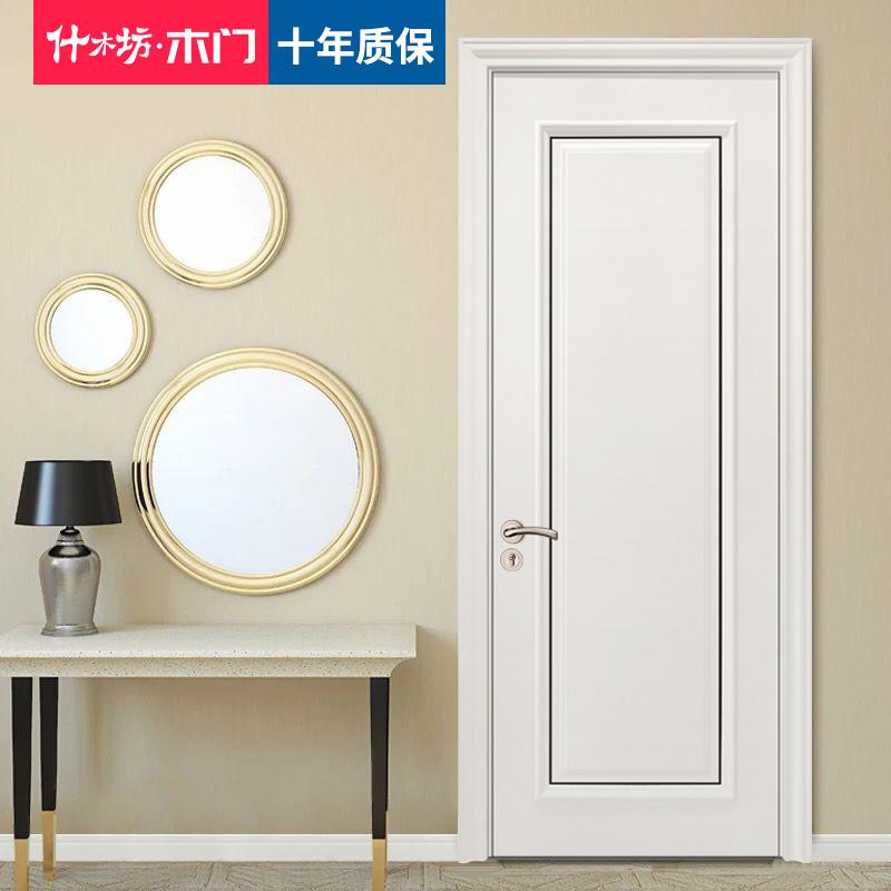 什木坊定制白色欧式木门室内门卧室门套装门实木复合烤漆门木门