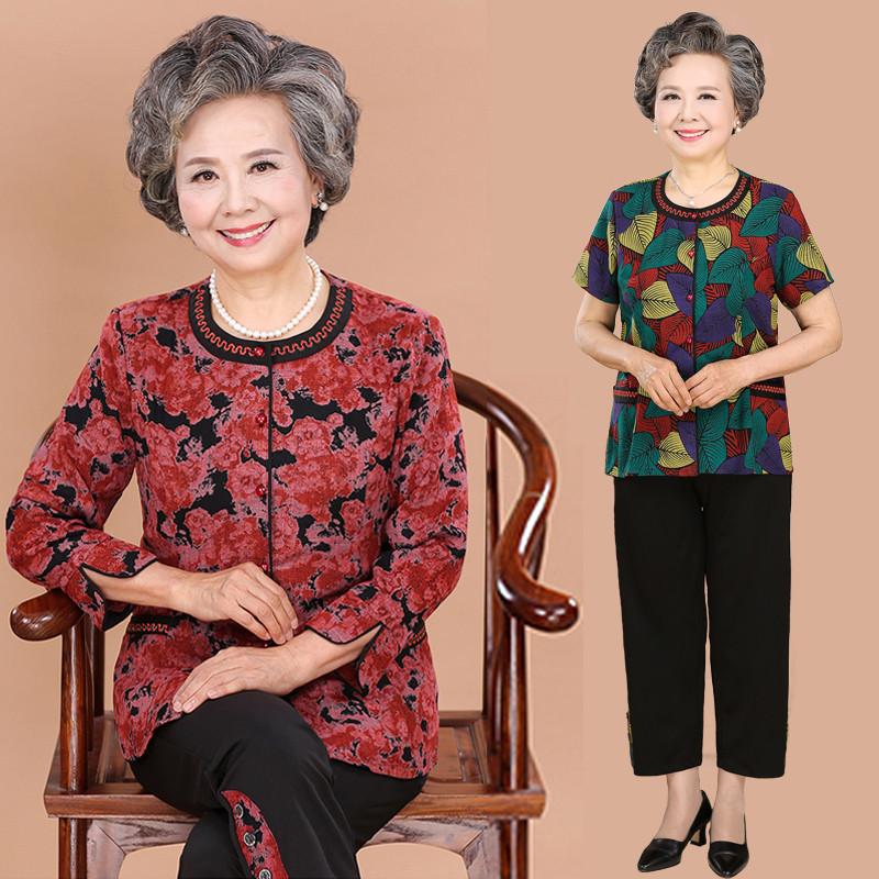 中老年女装春装老太太两件套老年人衣服60-70-80岁奶奶装夏装套装