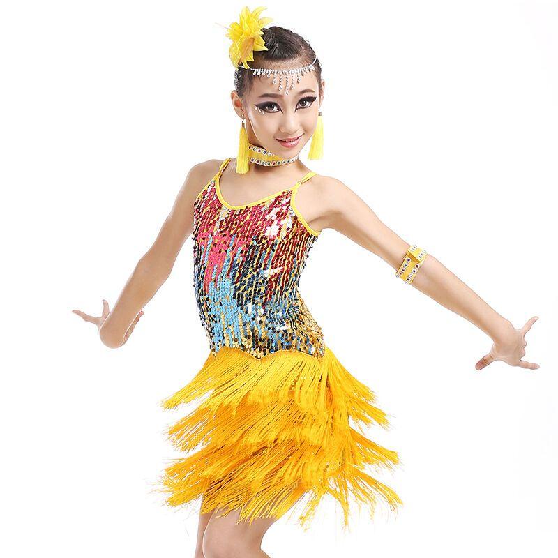 嘟嘟美倍尔 儿童拉丁舞演出服少儿女童拉丁舞表演比赛演出服装亮片