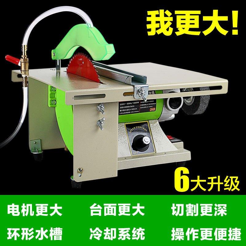 金多功能台磨雕刻机玉石琥珀蜜蜡小型台式砂轮切割机打磨机