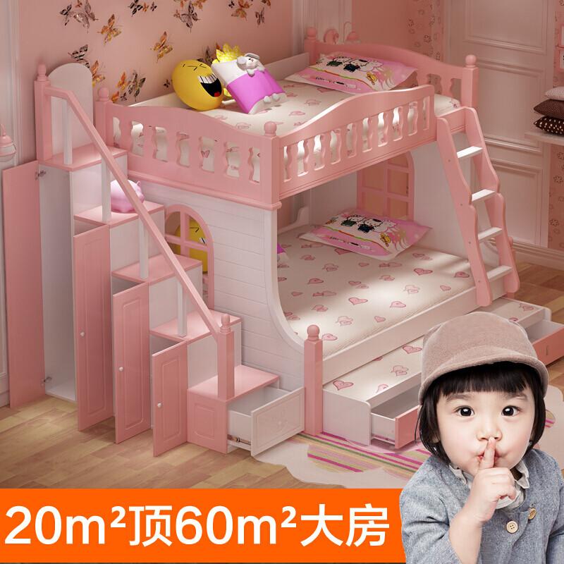 儿童床上下床公主床多功能母子床滑梯女孩双层床子母床高低床