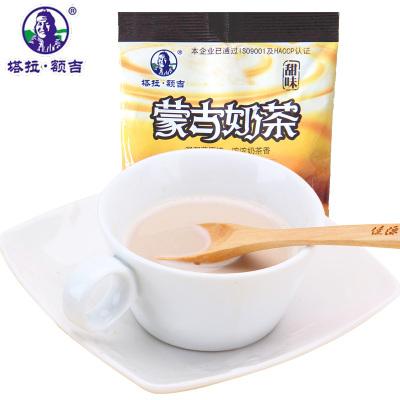 塔拉额吉原味甜味奶茶200g内蒙古奶茶粉酥油奶茶营养早餐速溶奶茶