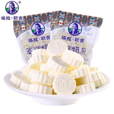 塔拉額吉高鈣奶貝500g*2牛奶片內蒙古奶酪草原干吃酸奶特產包郵