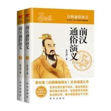 历史刊物【书城 价格 排行榜 免费看】