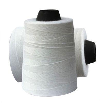 谋福 手提电动缝纫机缝包线 编织袋封口线 封包线 打包机线 缝口线 加大款白色(200g)