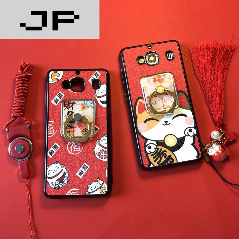 jp潮流品牌 招财猫红米2a手机壳 卡通可爱硅胶小米hm2