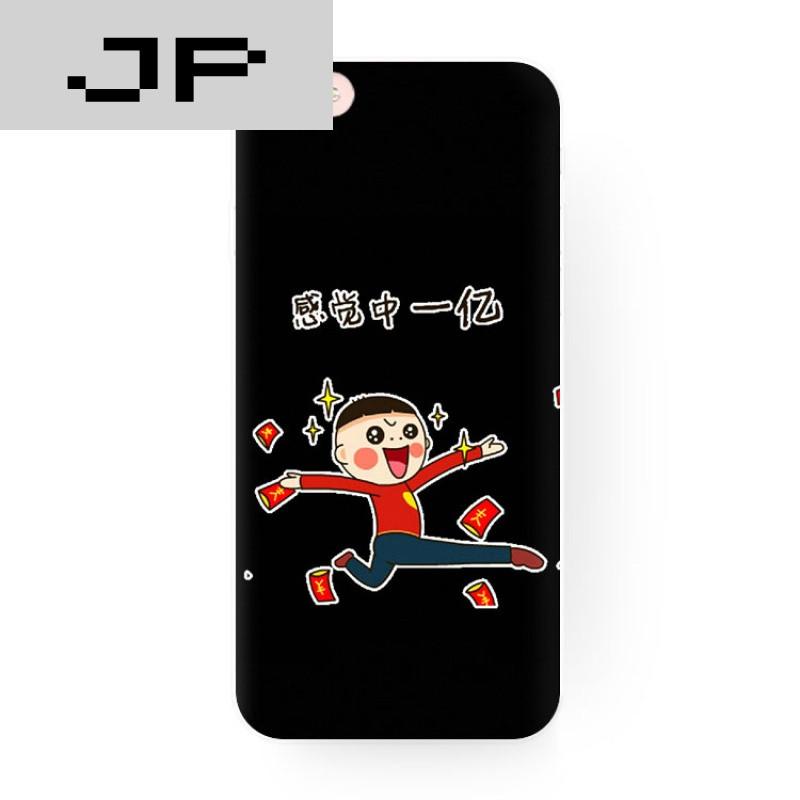 jp潮流品牌原创意恶搞笑情侣红包苹果6s5s手机壳iphone76s6plus全包