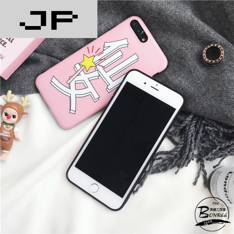 jp潮流品牌网红同款粉嫩可爱仙女苹果6手机壳iphone7