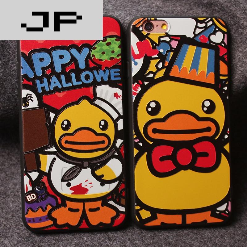 jp潮流品牌iphone6s手机壳 苹果6硅胶套鸭子卡通全包防摔创意个性潮软