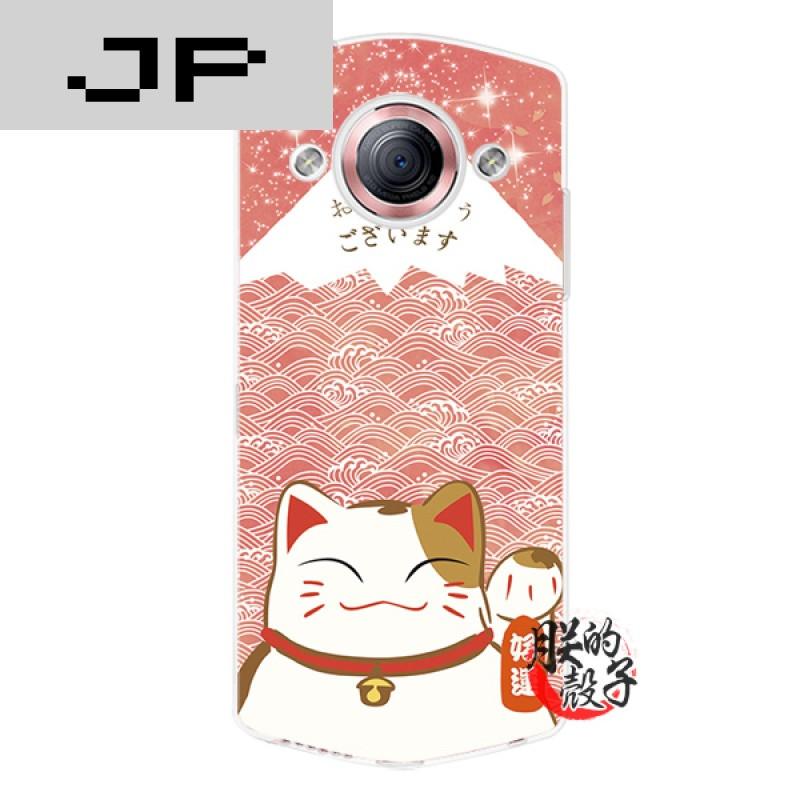 jp潮流品牌美图m6可爱创意花纹富士山招财猫手机壳美图v4/s全包防摔