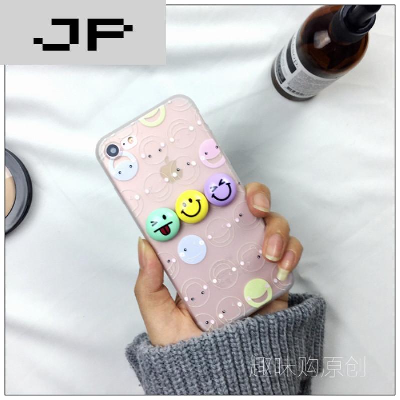 jp潮流品牌可爱立体笑脸表情iphone7/6手机壳苹果6s/plus硅胶套创意