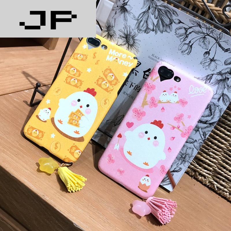 jp潮流品牌可爱卡通小鸡流苏吊坠苹果6s/7手机壳iphone6p/7plus软壳