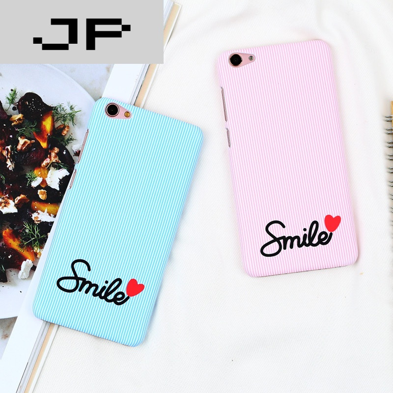 jp潮流品牌vivox7手机壳x7plus个性创意简约可爱条纹保护套x7磨砂硬壳