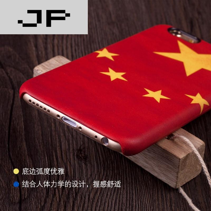 jp潮流品牌原创复古旧色系 中美英德国旗 简约苹果6/plus手机壳