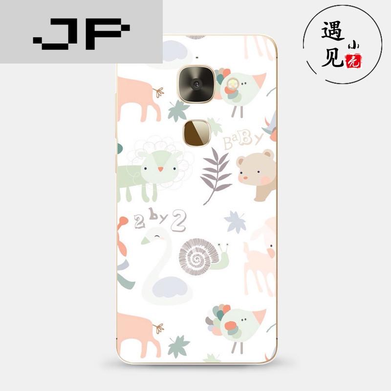 jp潮流品牌乐视2/pro3/乐s3手机软壳保护套小清新动物