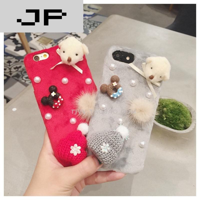 jp潮流品牌苹果7手机壳女款潮牌韩国小清新6splus个性创意可爱毛绒熊