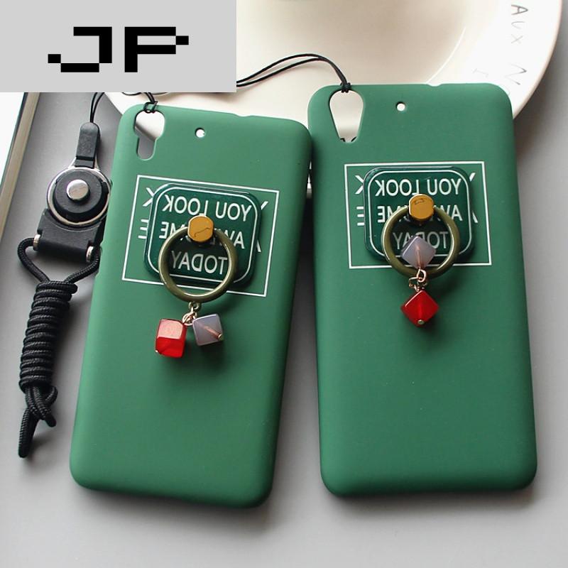 jp潮流品牌华为荣耀4a墨绿英文手机壳5a宝石吊坠支架手机套磨砂硬壳