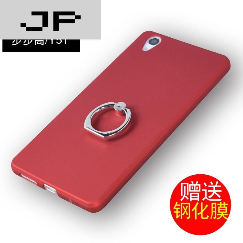 手机套品牌_jp潮流品牌步步高vivoy51手机套y51a手机壳t保护套y51l磨砂指环支架
