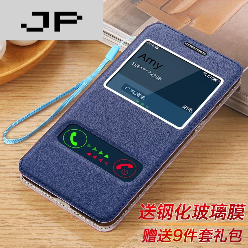 jp潮流品牌三星g5306w手机套 sm-g5308w手机壳 g5309w