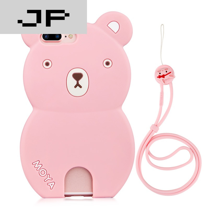 jp潮流品牌iphone7手机壳硅胶卡通可爱防摔苹果7plus全包手机套女款