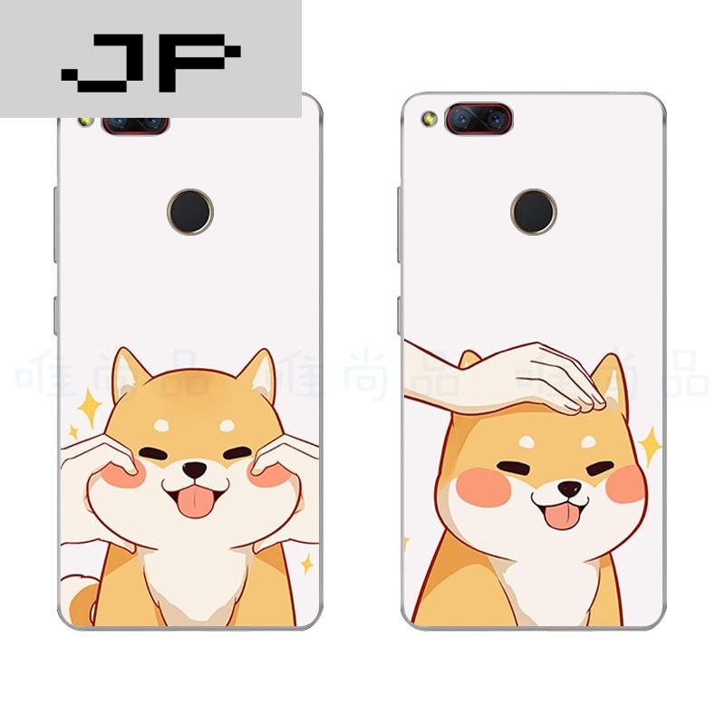 jp潮流品牌努比亚z17mini手机壳保护套软硅胶可爱卡通