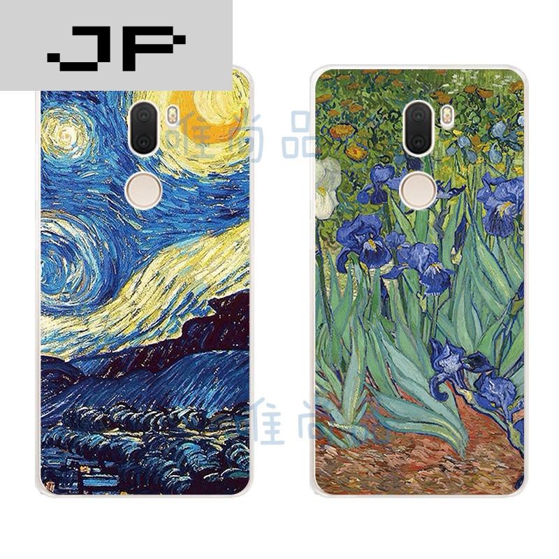 jp潮流品牌小米note2/5s手机壳5splus保护套软壳原创意欧美油画梵高