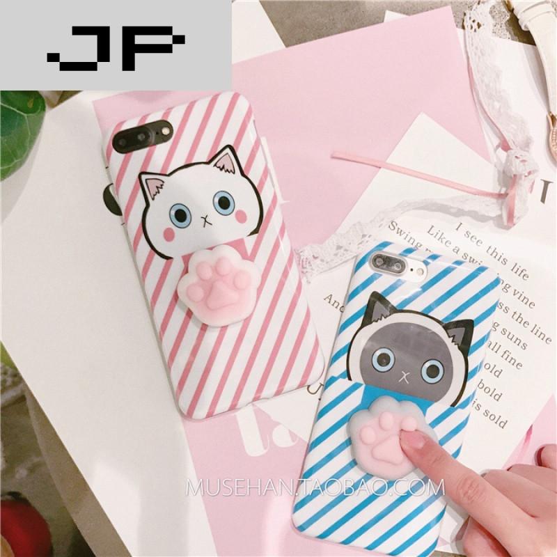 jp潮流品牌别捏我~可爱猫咪爪苹果6s/7卡通手机壳iphone7plus全包软壳