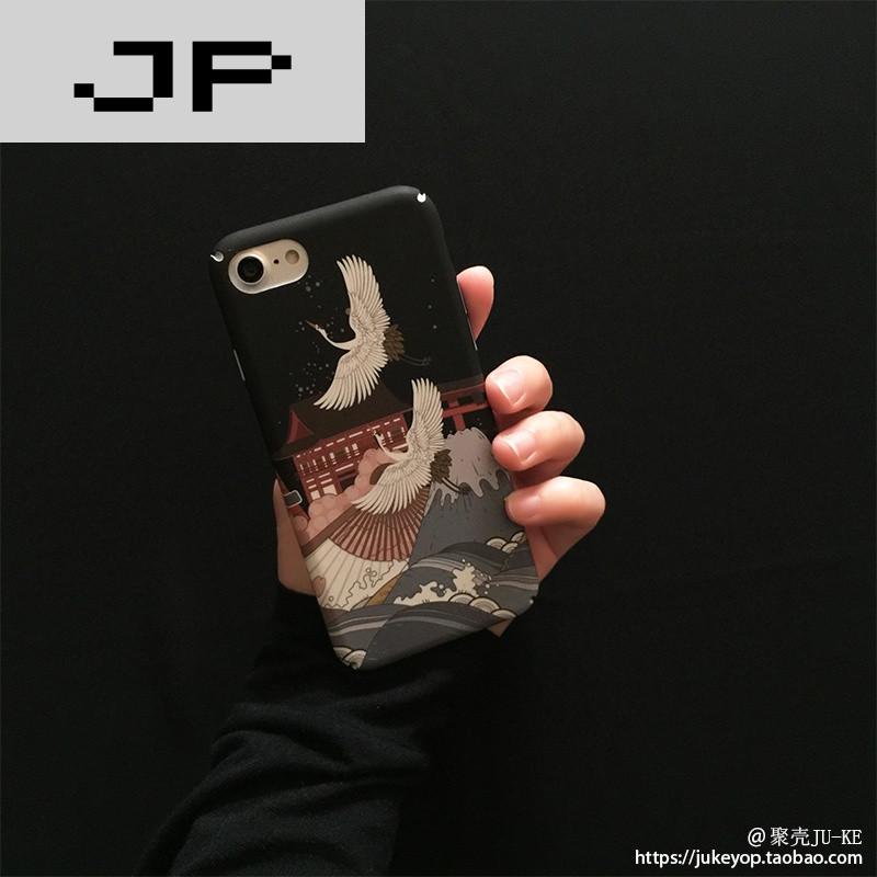 jp潮流品牌和风复古仙鹤苹果6s/7手机壳iphone6plus创意磨砂全包文艺
