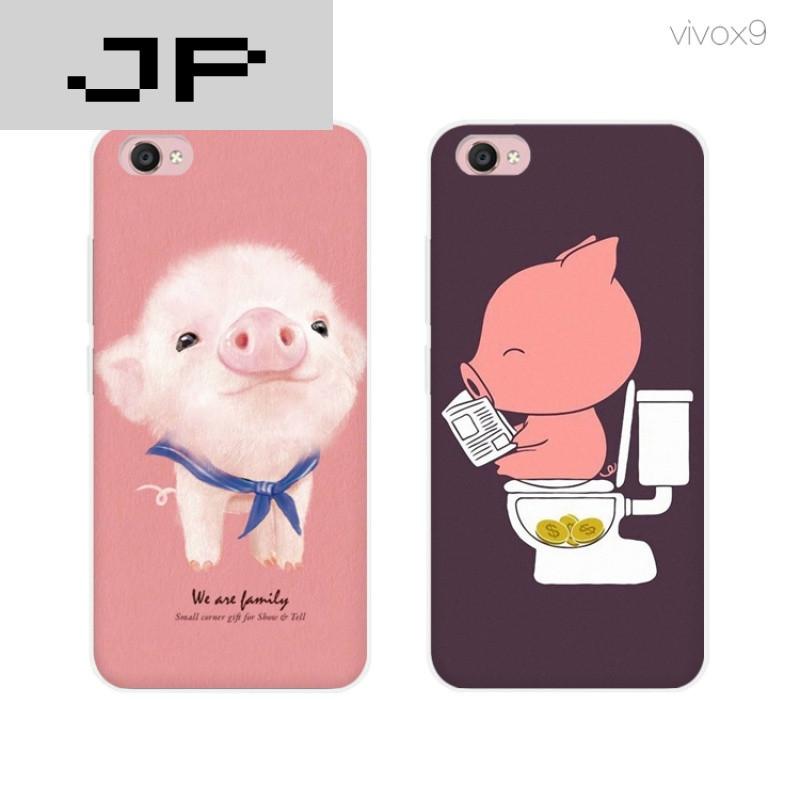 jp潮流品牌可爱小清新粉色小猪猪 x9手机壳步步高x7 x9plus硅胶防摔软