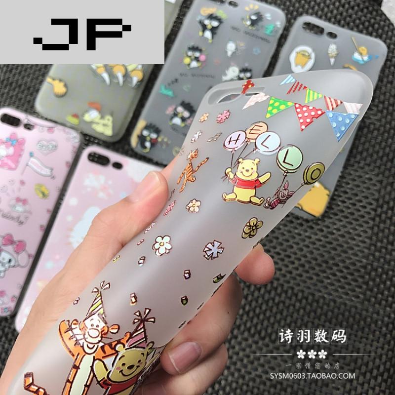 jp潮流品牌浮雕卡通iphone6s手机壳可爱苹果7plus保护