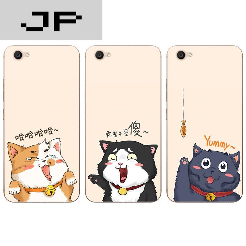 jp潮流品牌步步高vivov5手机壳v5plus超薄软壳可爱创意搞怪猫咪个性防