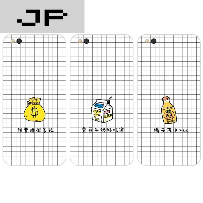jp潮流品牌小米mix/5c手机壳红米4x保护套超薄软壳个性创意方格小可爱