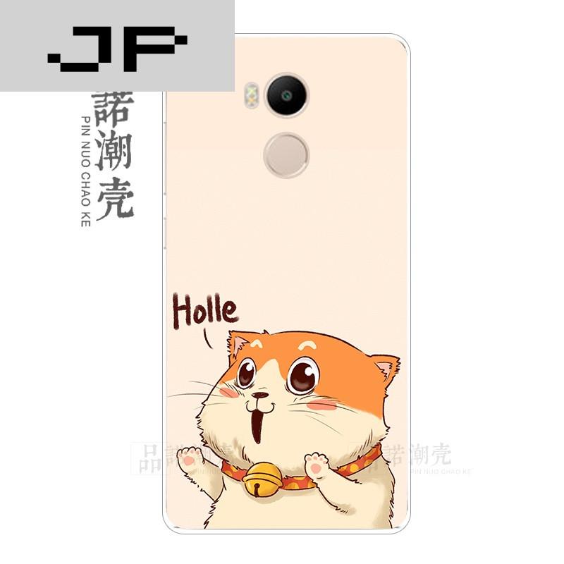 jp潮流品牌小米红米4a手机壳红米4标准/高配版超薄软壳可爱创意搞怪
