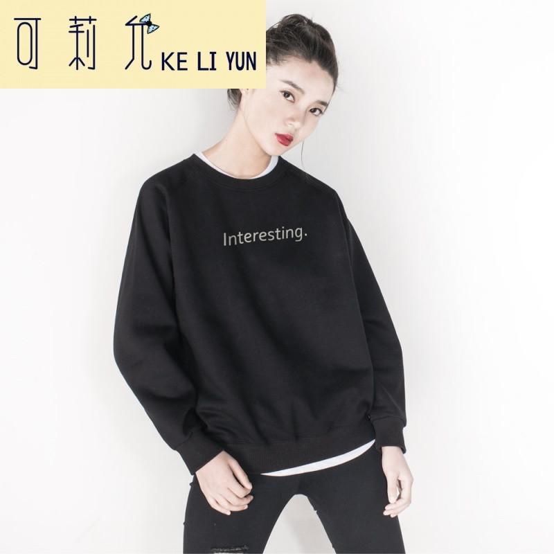 keliyun独立设计interesting原创卫衣棉质加绒套头圆领卫衣女