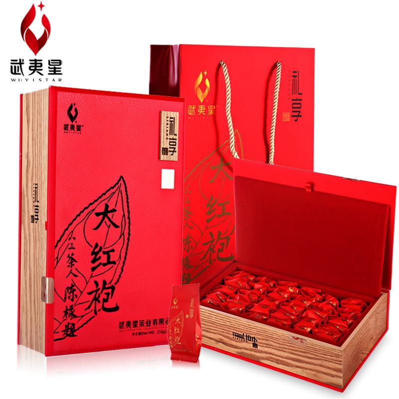 武夷星 礼享大红袍礼盒装 特级武夷岩茶 送礼礼品茶叶图片