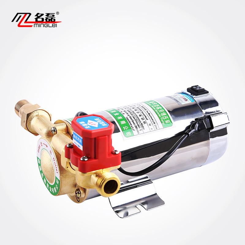 名磊家用全自动静音自来水增压泵220v太阳能热水器小型加压泵管道增压