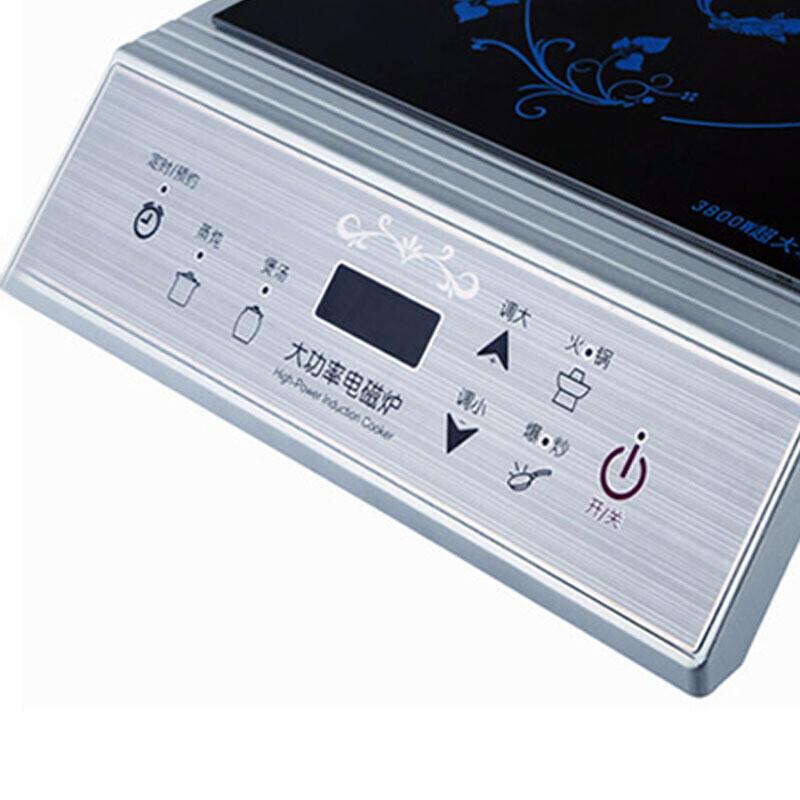 纳丽雅 3800w大功率电磁炉商用酒店家用电磁炉煲汤炉