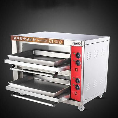 纳丽雅商用烤箱电烤箱二层二盘定时蛋糕面包披萨蛋挞烘炉烤箱二层二盘烤箱