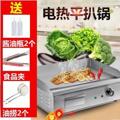 手抓餅機器電扒爐商用電煎爐燃氣鐵板燒鐵板魷魚設備烤冷面 電熱818