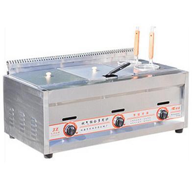 納麗雅 關東煮機器商用9格三缸煮面爐麻辣燙設備電炸爐油炸鍋多功能 標配