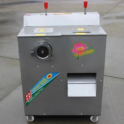 納麗雅 絞肉機商用絞切兩用機多功能商用絞肉機大型立式電動切肉機 標配