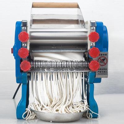 纳丽雅 压面机家用全自动电动商用多功能小型面条机饺子皮机迷你一体机 200型升级款